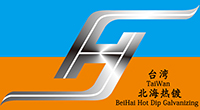 Weifang Beihai Hot Dip Galvanizing Equipment Co., Ltd.